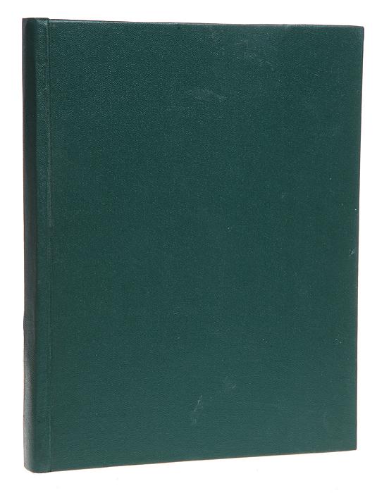 Книга песенDEN3417Санкт-Петербург, 1893 год. Книгоиздательство Герман Гоппе. Иллюстрированное издание. Рисунки П. Тумана. Владельческий переплет. Сохранность хорошая. Центральным произведением в творчестве Гейне стала КНИГА ПЕСЕН, печатавшаяся на протяжении нескольких лет как отдельные циклы и стихотворные сборники. Впоследствии эти произведения были объединены автором в единый свод (1827). В сборник вошли: Предисловие автора ко второму изданию (перевод Д.А. Коропчевского); Предисловие автора к третьему изданию (перевод И.И. Ясинского); Юные страдания (1817-1821); Лирическая интермедия (1822-1824); На родине (1823-1824); На Гарце (1824); Северное море (1825-1826). Стихотворения в переводе: М.Л.Михайлова, П.В.Быкова, А.А.Фета, Д.Д.Минаева, А.Н.Линдегрен, Н.А.Добролюбова, Л.А.Мея, А.Л.Шкаффа,...