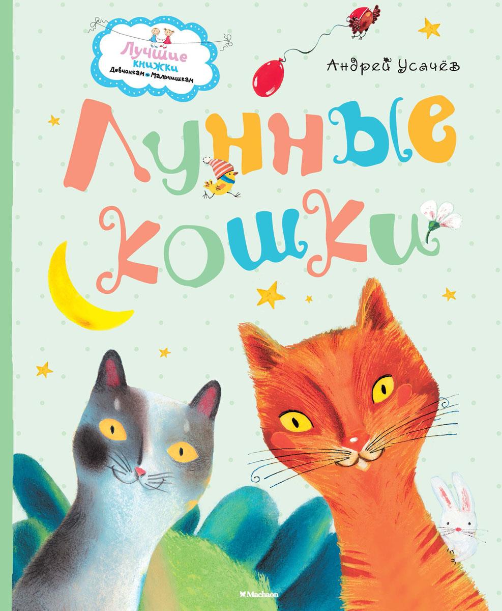 веселые новогодние стихи для детей 8-10 лет