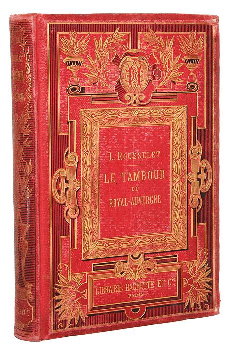 Le Tambour du Royal-Auvergne