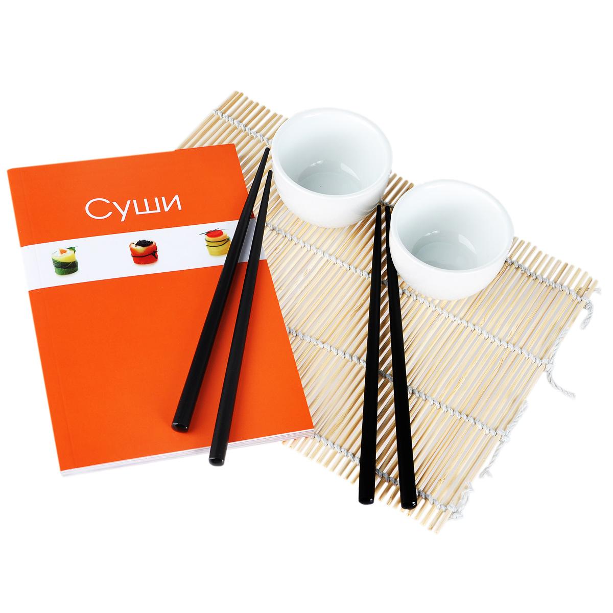Суши (книга + набор для суши)