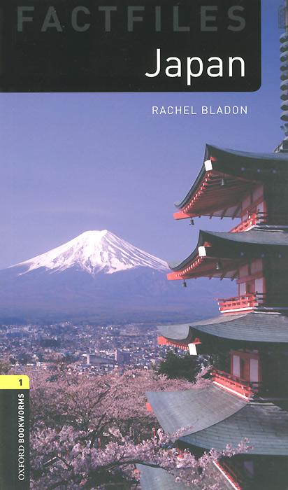Japan: Stage 1 (+ CD)