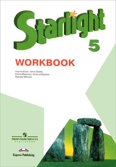 Starlight 5: Workbook / Английский язык. 5 класс. Рабочая тетрадь12296407Рабочая тетрадь является обязательным компонентом УМК серии ЗВЕЗДНЫЙ АНГЛИЙСКИЙ для учащихся 5 класса общеобразовательных организаций и школ с углублённым изучением английского языка. Рабочая тетрадь включает 6 основных модулей, каждый из которых соотносится с соответствующим разделом учебника. Упражнения в рабочей тетради, дополняя учебник, направлены на закрепление лексико-грамматического материала и дальнейшее развитие умений в аудировании, чтении, письме и устной речи. Материалы рабочей тетради способствуют достижению личностных, метапредметных и предметных результатов обучения согласно требованиям ФГОС основного общего образования.