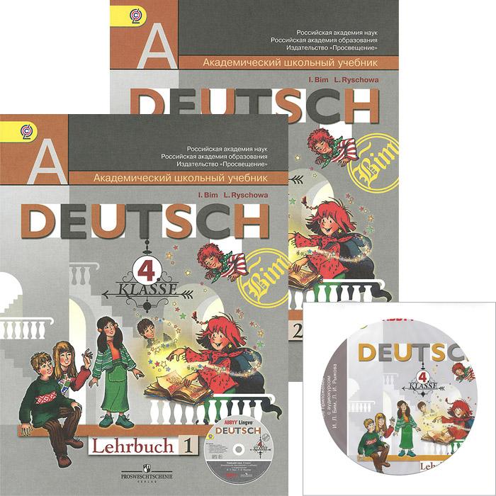Deutsch: 4 Klasse: Lehrbuch / Немецкий язык. 4 класс. Учебник. В 2 частях (комплект из 2 книг + CD-ROM)12296407Учебно-методический комплект Немецкий язык предназначен для учащихся 4 класса общеобразовательных организаций. УМК продолжает линию раннего обучения немецкому языку и ориентирован на достижение самого первого уровня коммуникативной компетенции. Учебник получил положительные заключения РАО и РАН на соответствие требованиям Федерального государственного образовательного стандарта начального общего образования.