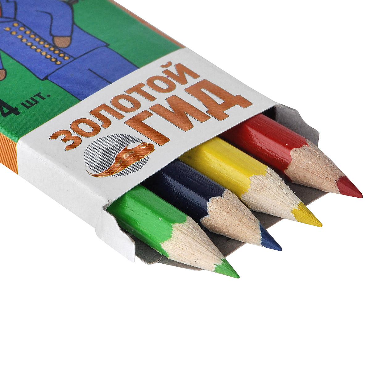 Волшебная палитра (комплект из 3 раскрасок + карандаши в подарок)