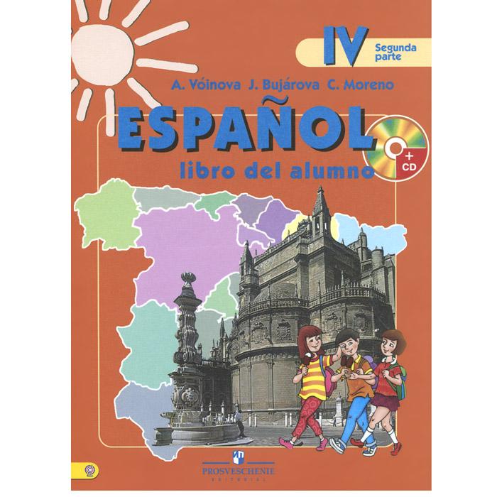 Espanol 4: Libro del alumno / Испанский язык. 4 класс. Учебник. В 2 частях (комплект + CD-ROM)