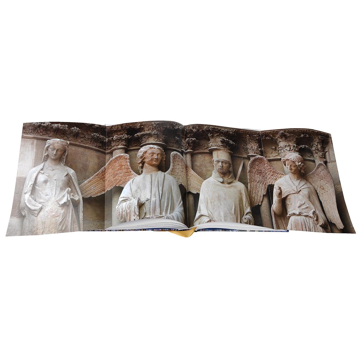 Готика. Изобразительное искусство Средних веков 1140-1500 (эксклюзивное подарочное издание)