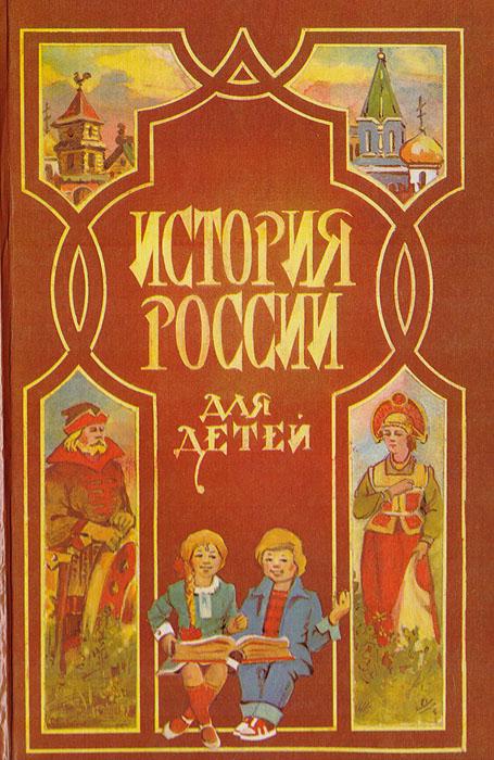 Учебник по русскому языку 8 класс фгос читать
