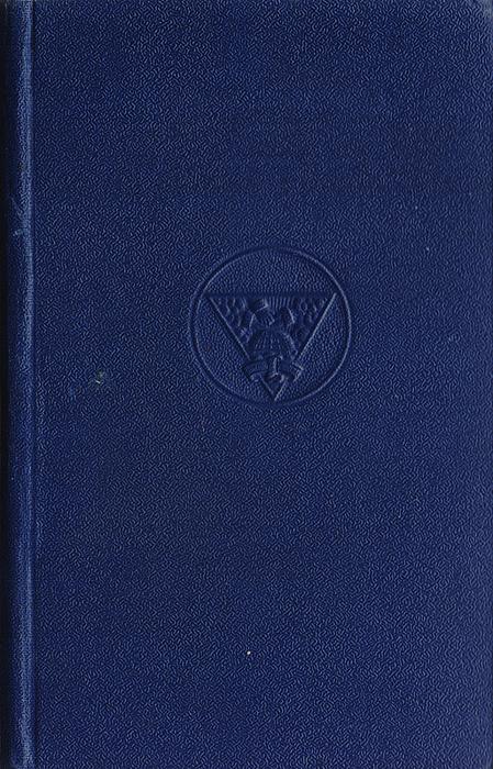 Langenscheidts Taschenworterbuch der franzosischen und deutschen Sprache