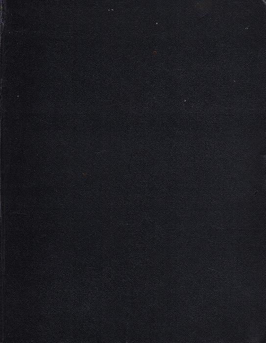 Чудеса мираART-2290500Москва, 1913 год. Издание Товарищества И.Д. Сытина. Владельческий переплет. Сохранность хорошая. С многочисленными иллюстрациями. В издании представлена живописная панорама чудес, созданных природой и трудами рук человеческих, текст принадлежит перу известных путешественников. Чувство удивления при виде исполинских или странных предметов природы или небесных явлений, без сомнения, современно происхождению человеческого рода. Когда человек сделался умнее и сам создал чудеса своими руками и с помощью инструментов своего собственного изготовленья, изумления его стали чаще вызывать великие творения рук человеческих, а не явления природы. Первый перечень мировых чудес - так называемые семь чудес света- состоит сплошь из произведений человека. Перечень этот заключал в себе: 1) египетские пирамиды; 2) стены и висячие сады Вавилона; 3) храм Дианы Эфесской; 4) статую Юпитера Олимпийца работы Фидия (в Олимпе);...