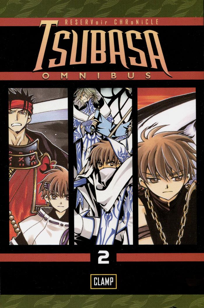 Tsubasa: Omnibus: 2