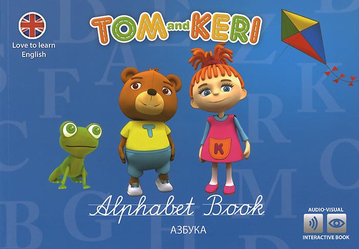 Tom and Keri: Alphabet Book / Том и Кери. Азбука (+ DVD-ROM)