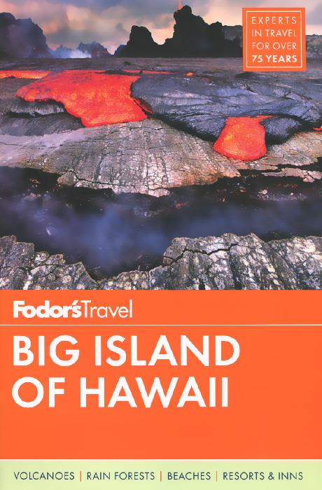 Big Island of Hawaii (+карта)