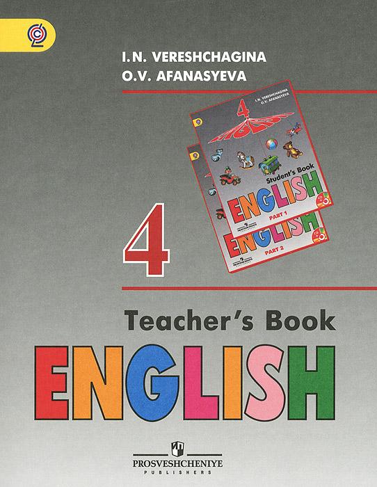 English 4: Teacher's Book / Английский язык. 4 класс. Книга для учителя