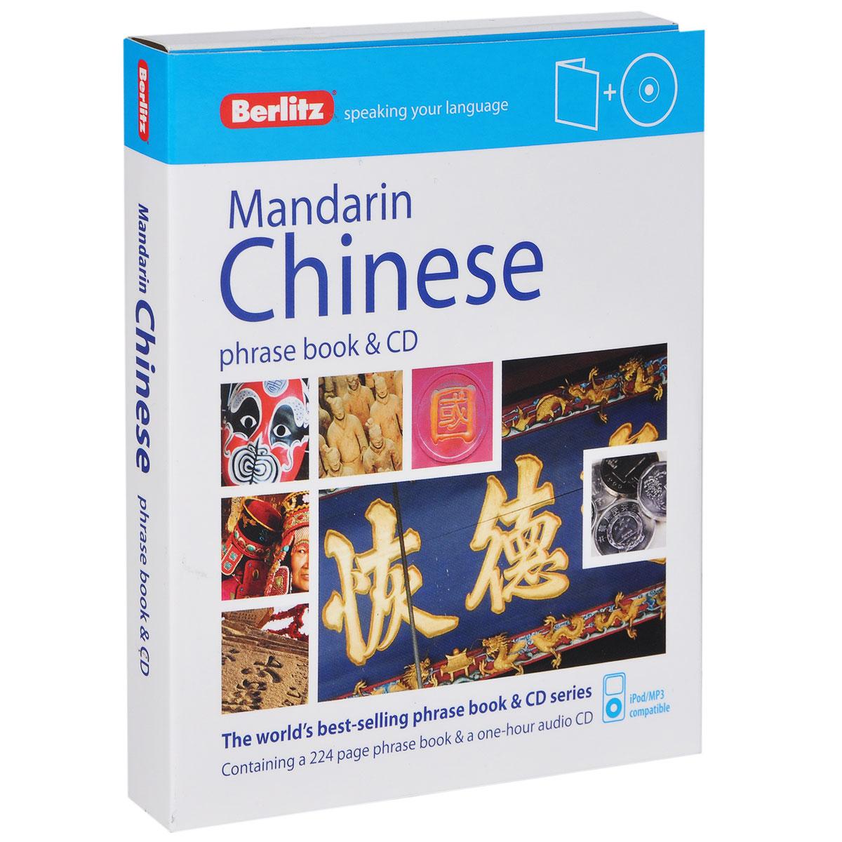Mandarin Chinese Phrase Book (+ CD)