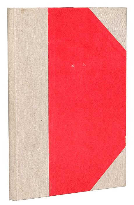 Повременные издания в России в 1860 и 1861 годах