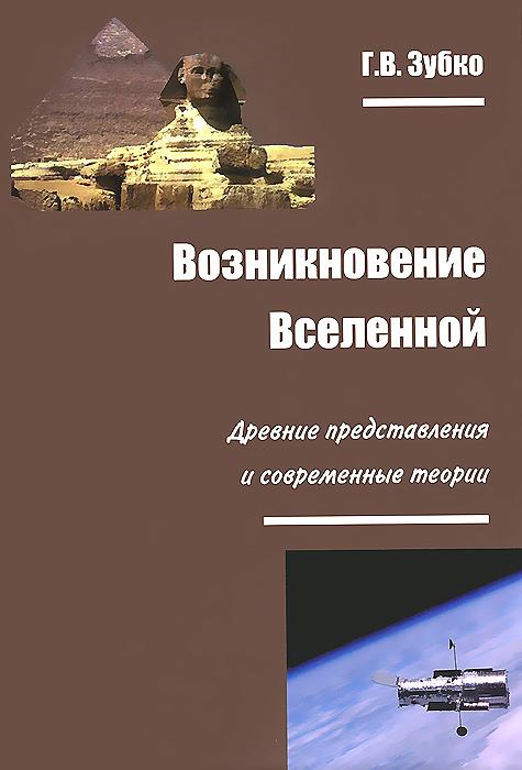 Реферат государственная символика россии bestreferatru