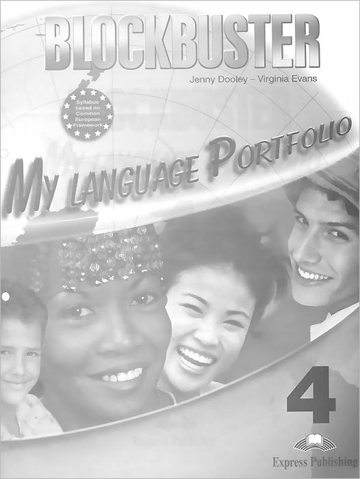 Blockbuster 4: My Language Portfolio