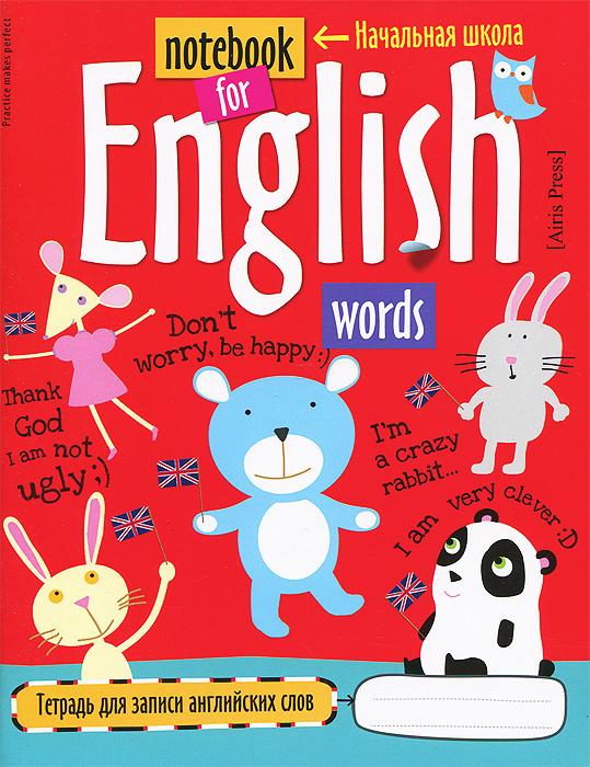 Мишка. Тетрадь для записи английских слов в начальной школе