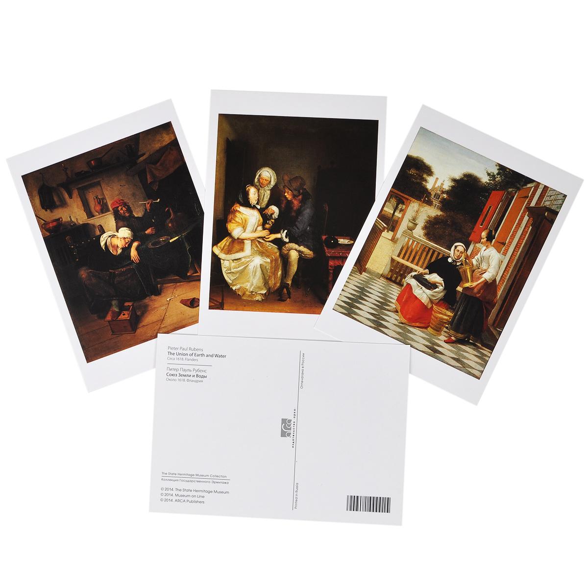Эрмитаж. Нидерланды. Фландрия. Голландия (набор из 16 открыток)
