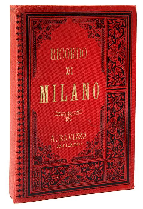 Воспоминание о Милане. Альбом видов