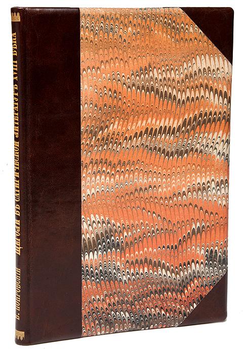 Щеголи в сатирической литературе XVIII века