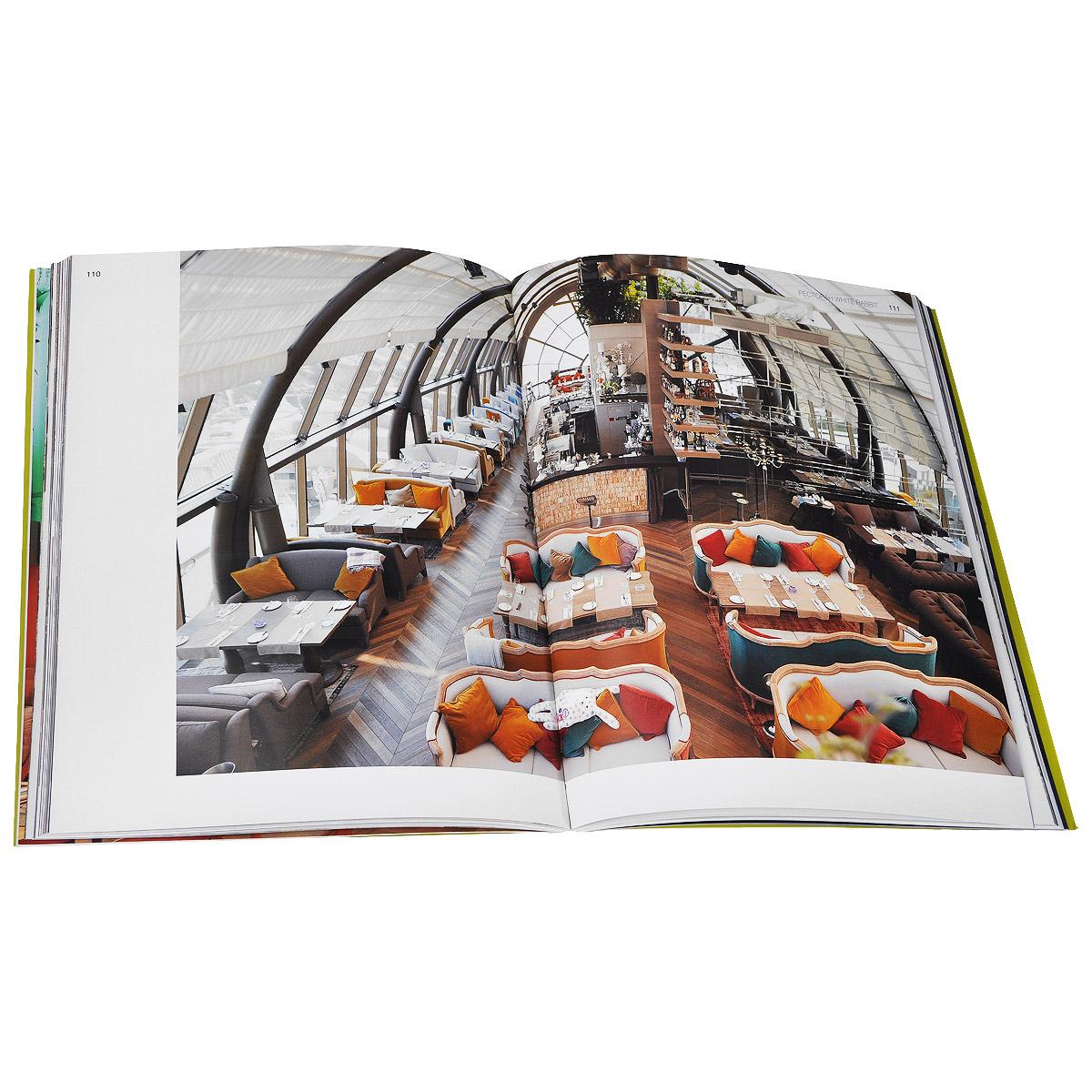 """ARCHPOINT Design Bureau Interiors: Portfolio / Дизайн-бюро """"АРХПОИНТ"""". Интерьеры"""