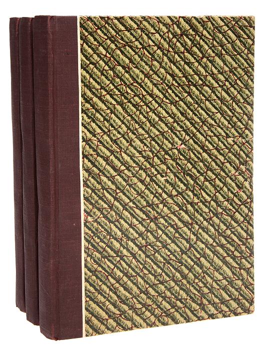 В. А. Жуковский. Полное собрание сочинений в 12 томах (комплект из 3 книг)