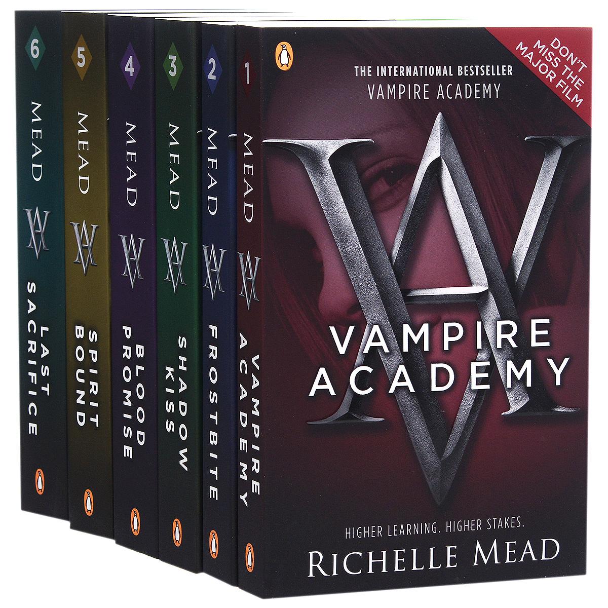Vampire Academy (комплект из 6 книг)