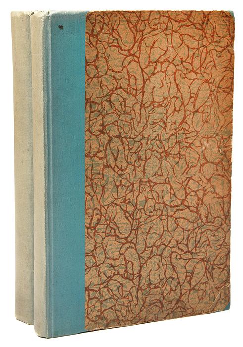 Полный православный богословский энциклопедический словарь (комплект из 2 книг)