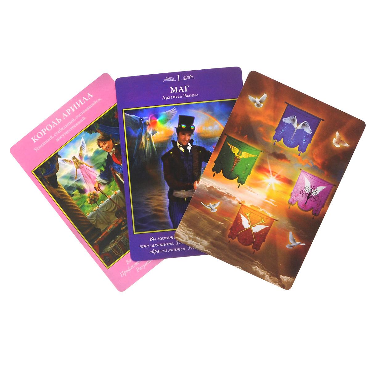 Таро архангелов (+ 78 карт)