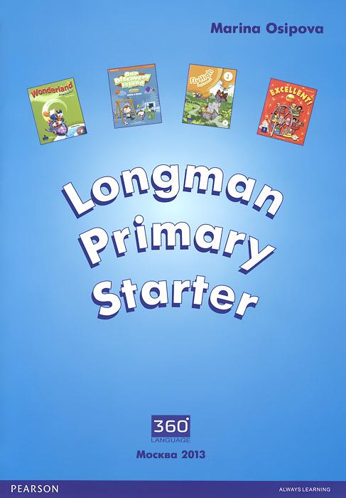 Longman Primary Starter. Учебник