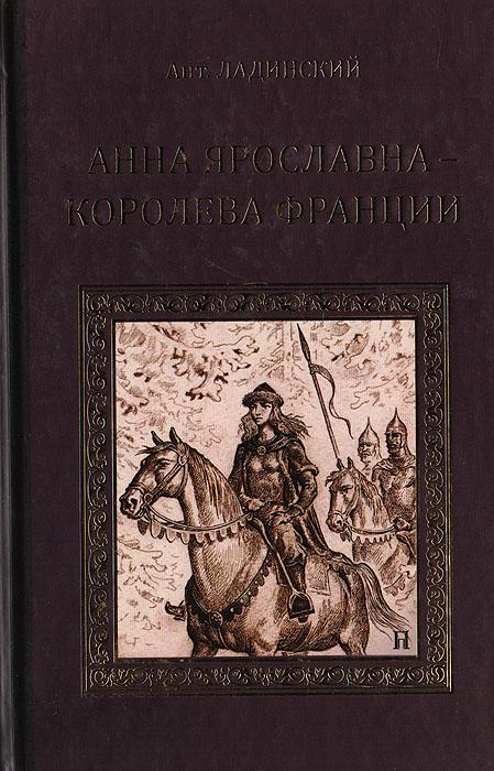 владимир сечински книги