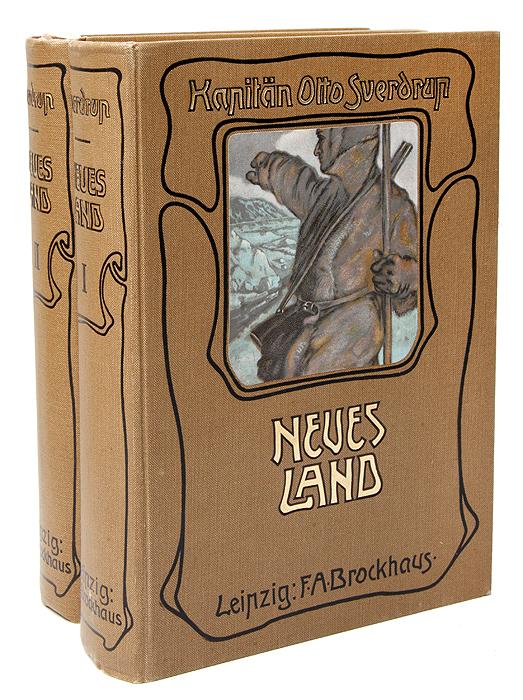 Новая земля. Четыре года в Арктике. В 2 томах (комплект)