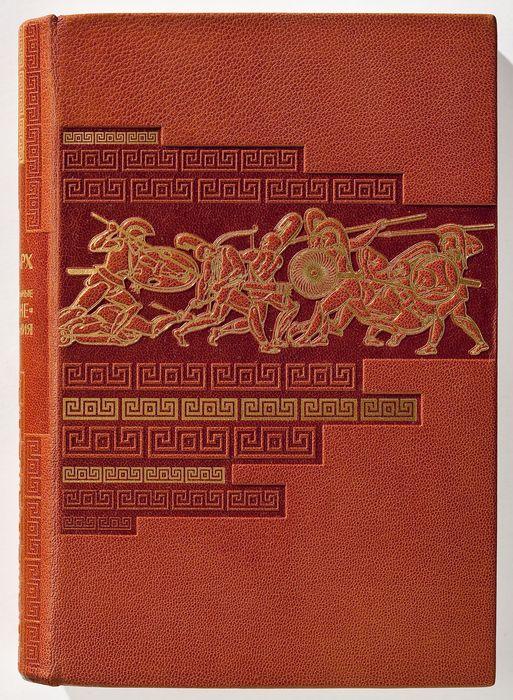 Плутарх. Сравнительные жизнеописания (подарочное издание)