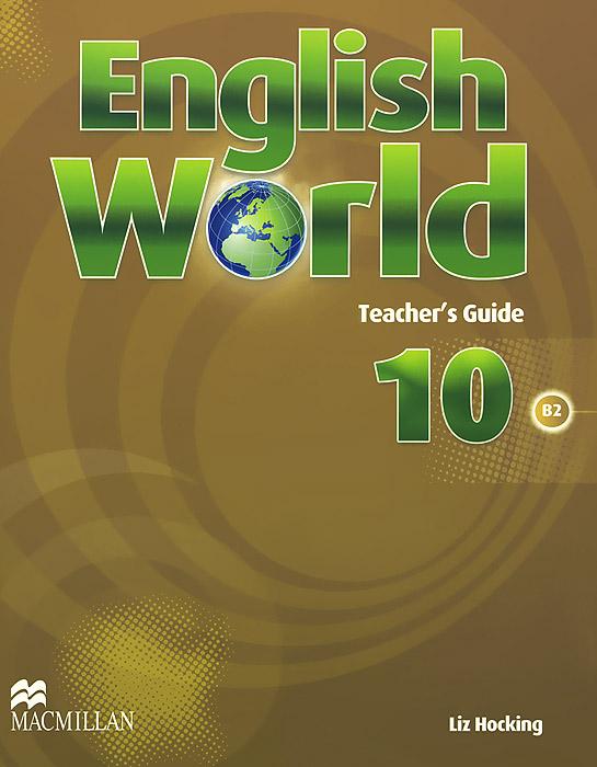 English World: Level 10: Teacher's Guide
