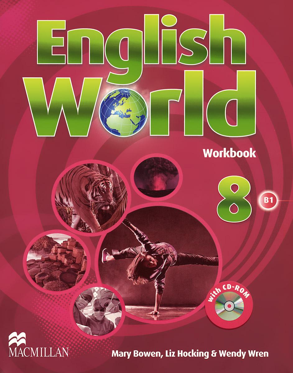 English World: Level 8: Workbook (+ CD-ROM)