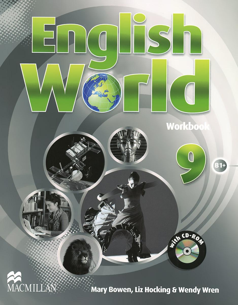 English World: Level 9: Workbook (+ CD-ROM)