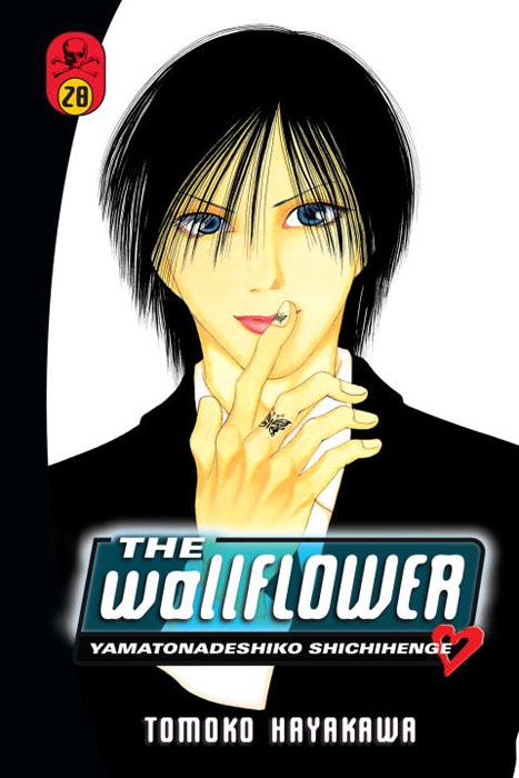 Wallflower 28