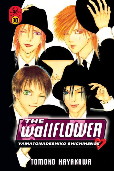 Wallflower 30
