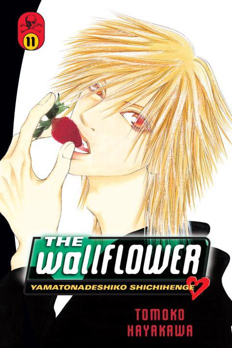 Wallflower 11