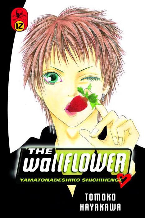 Wallflower 12