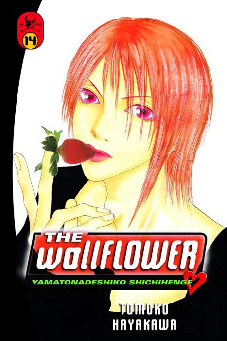 Wallflower 14