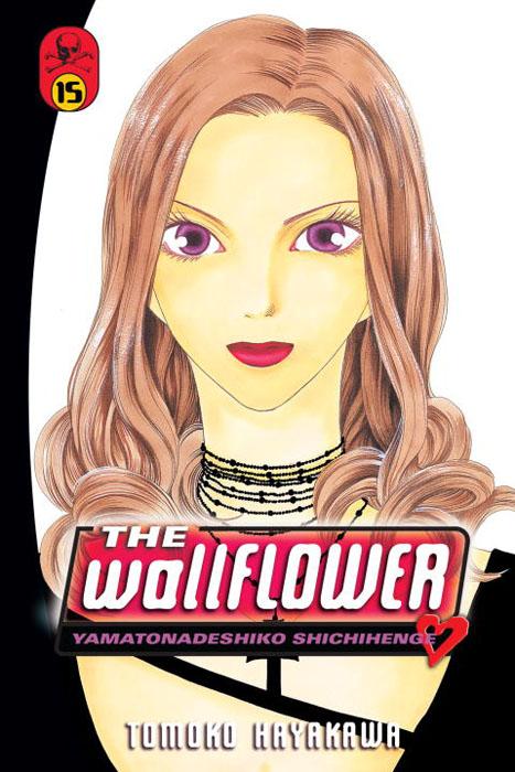 Wallflower 15