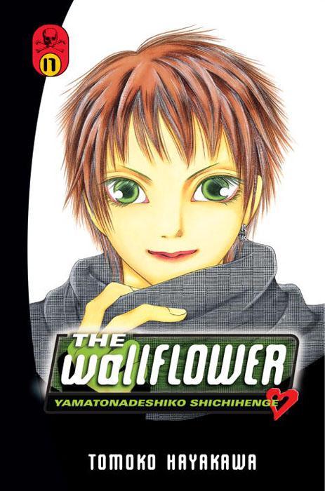 Wallflower 17