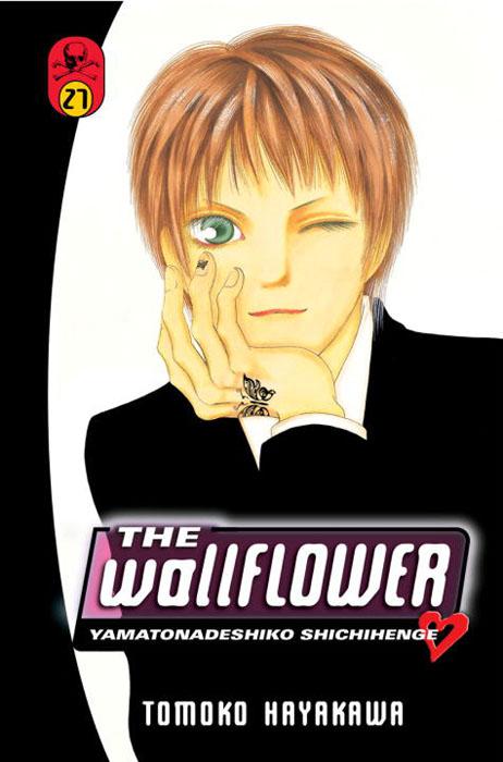 Wallflower 27
