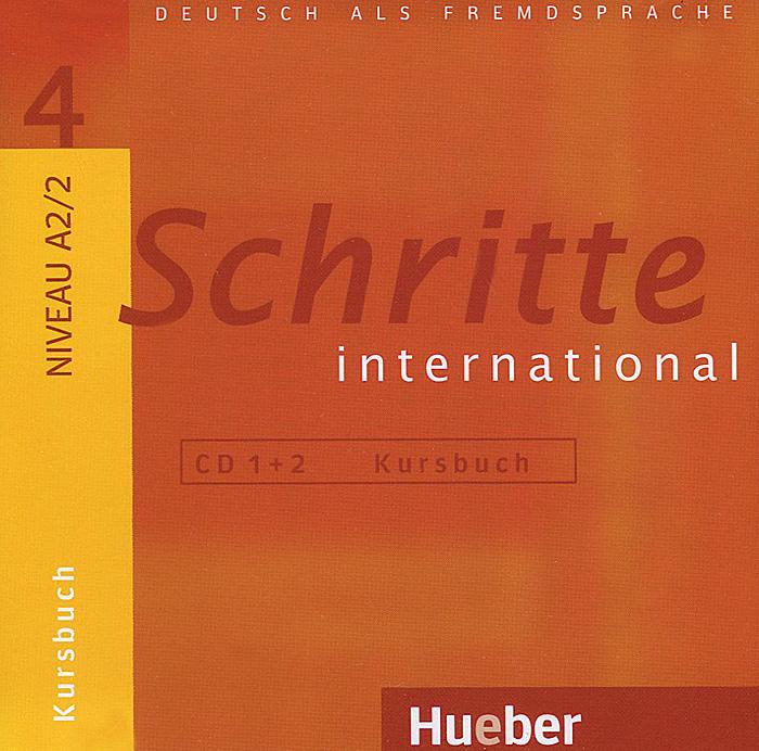 Schritte International 4 (аудиокурс на 2 CD)