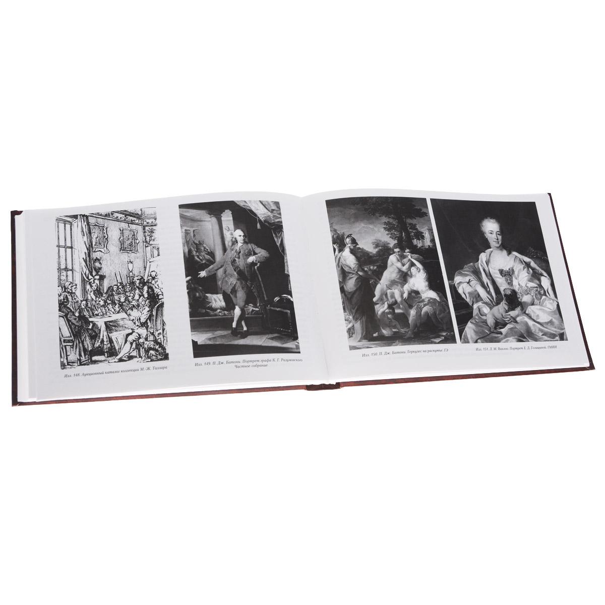 История коллекционирования живописи в Санкт-Петербурге в XVIII веке