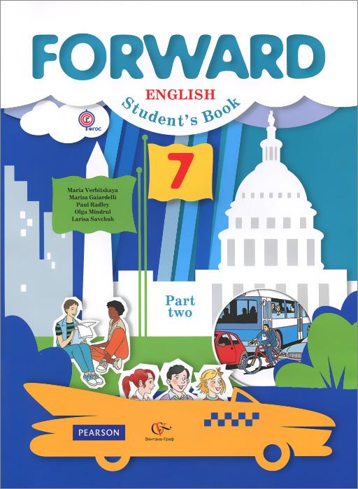 Forward English 7: Student's Book: Part 2 / Английский язык. 7 класс. Учебник. В 2 частях. Часть 2