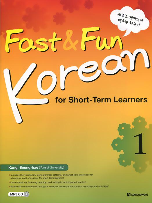 Kang Seung-hae Fast & Fun Korean for Short - Term Learners 1 (+ CD) mukhzeer mohamad shahimin and kang nan khor integrated waveguide for biosensor application