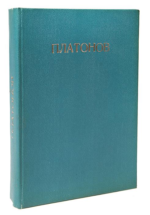 Древнерусские сказания и повести о Смутном времени XVII века как исторический источник